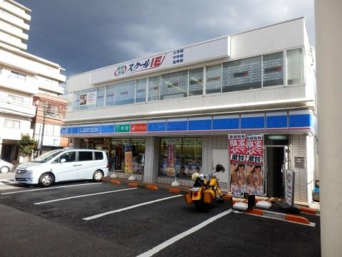 ローソン 小田急相模原店の画像