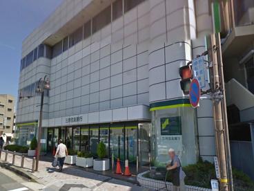 三井住友銀行 逆瀬川支店の画像1