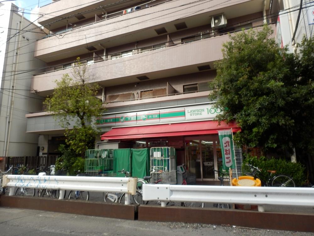 ローソンストア100 小田急相模原店の画像