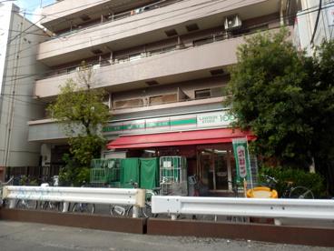 ローソンストア100 小田急相模原店の画像1