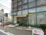 三井住友銀行 相模原支店