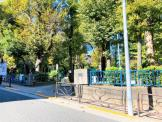 区立竹早公園
