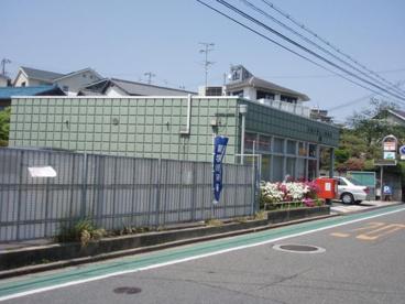 吹田千里丘上郵便局の画像2
