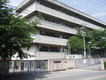 吹田市立 千里丘中学校の画像1