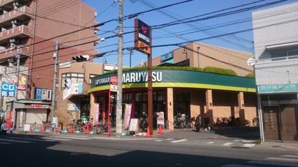 マルヤス JR千里丘店の画像1