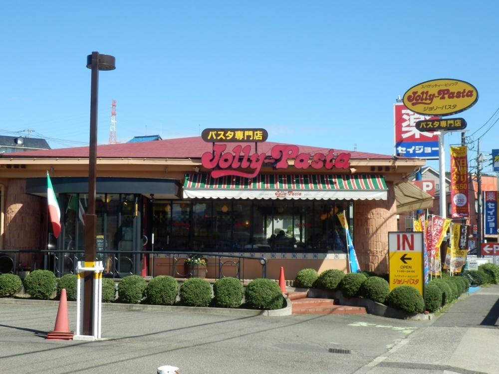ジョリーパスタ 成瀬店の画像