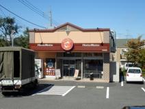 ほっともっと町田成瀬典店