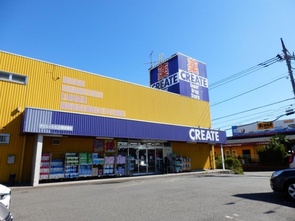 クリエイト 成瀬店の画像