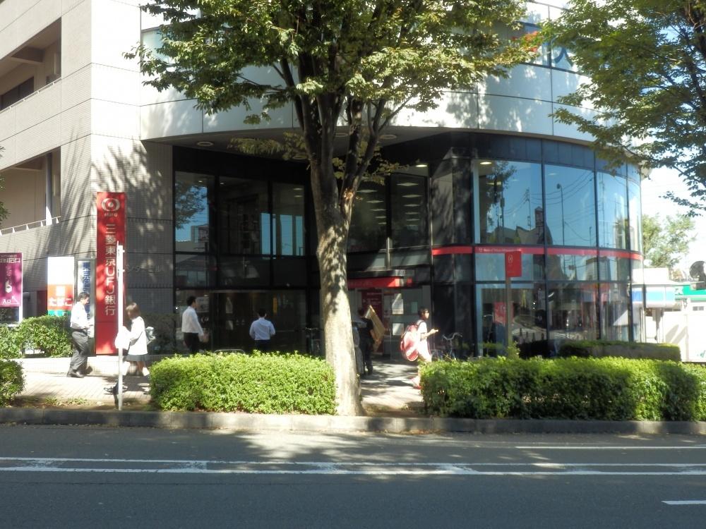 三菱東京UFJ銀行 成瀬店の画像