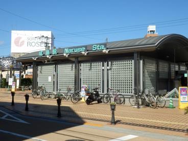 成瀬駅 北口の画像1