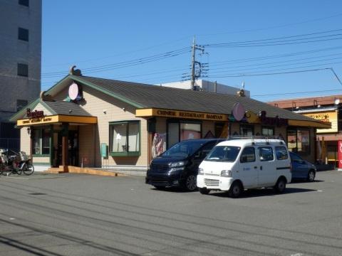 バーミヤン 成瀬店の画像