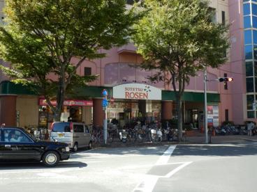 ローゼン 成瀬店の画像1