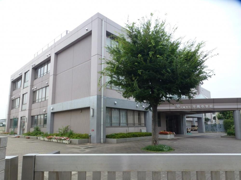 川崎市立平間中学校の画像