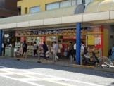 セイジョー 淵野辺店