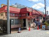 餃子の王将 淵野辺店