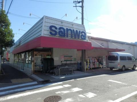 スーパー三和 町田市木曽東店の画像