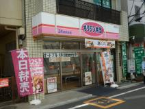 オリジン弁当 矢部店