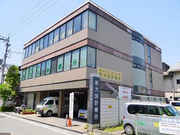 新大宮診療所の画像4