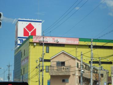 ヤマダ電機門真店の画像1