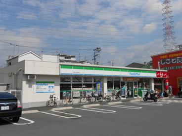 ファミリーマート上野口店の画像1