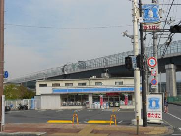 ローソン門真沖町店の画像1