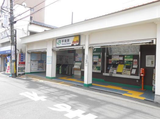南武線平間駅の画像