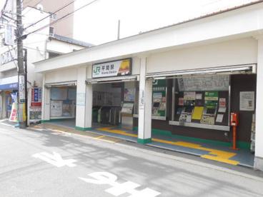 南武線平間駅の画像1