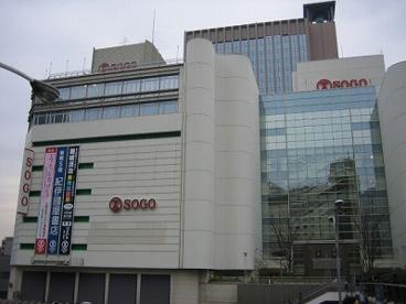 そごう神戸店の画像1