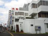 湘南台中央医院
