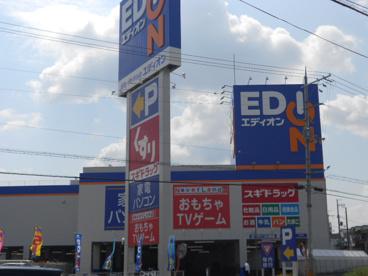 スギ薬局舟田町店の画像1