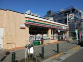セブンイレブン 玉川学園2丁目店