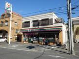 セブンイレブン 玉川学園5丁目店