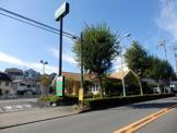 サイゼリア 町田金井店
