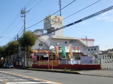 プライム 町田金井店の画像1