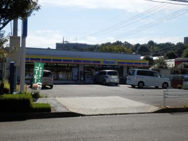 ミニストップ 金井店の画像1