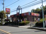 すき屋 金井店