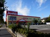 ジョーシン 鶴川店