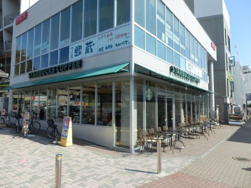 スターバックス 鶴川店の画像