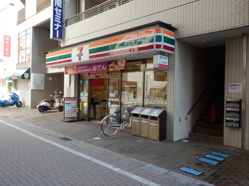 セブンイレブン 鶴川店の画像