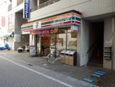 セブンイレブン 鶴川店