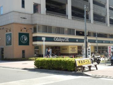 オダキューOX 鶴川駅前の画像1