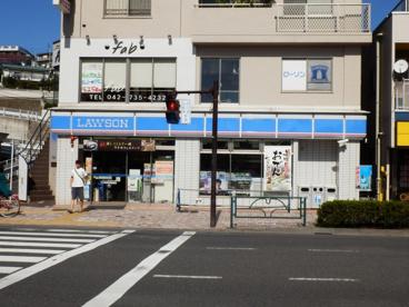 ローソン 鶴川駅前の画像1