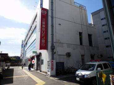 三菱東京UFJ銀行 鶴川駅前の画像1