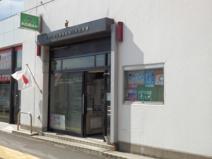 鶴川駅前 交番