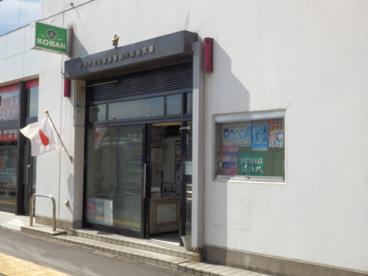 鶴川駅前 交番の画像1