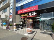 ガスト 鶴川駅前