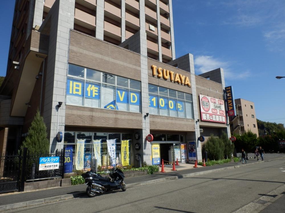 TSUTAYA 鶴川駅前店の画像