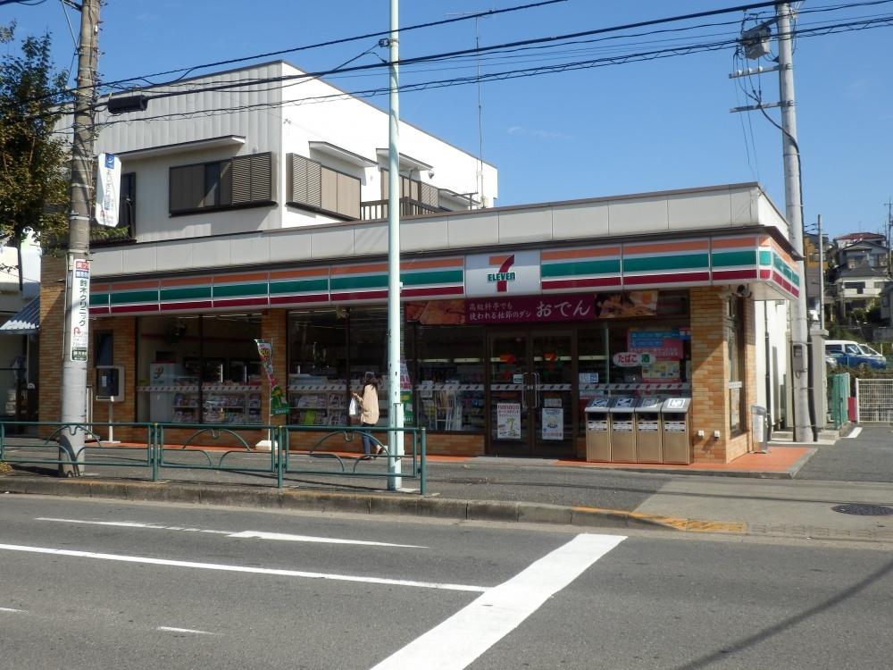 セブンイレブン 町田能ヶ谷6丁目店の画像