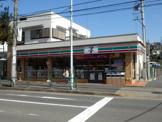 セブンイレブン 町田能ヶ谷6丁目店