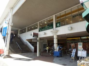 玉川学駅 の画像1